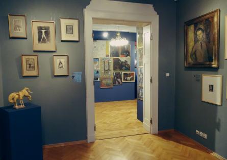 Muzeum Uniwersyteckie