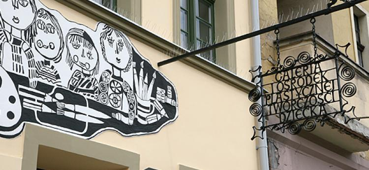 zdjęcie fasady galerii